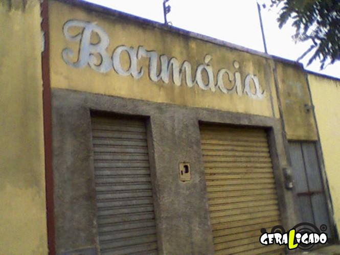 Bares brasileiros com nomes engraçados4