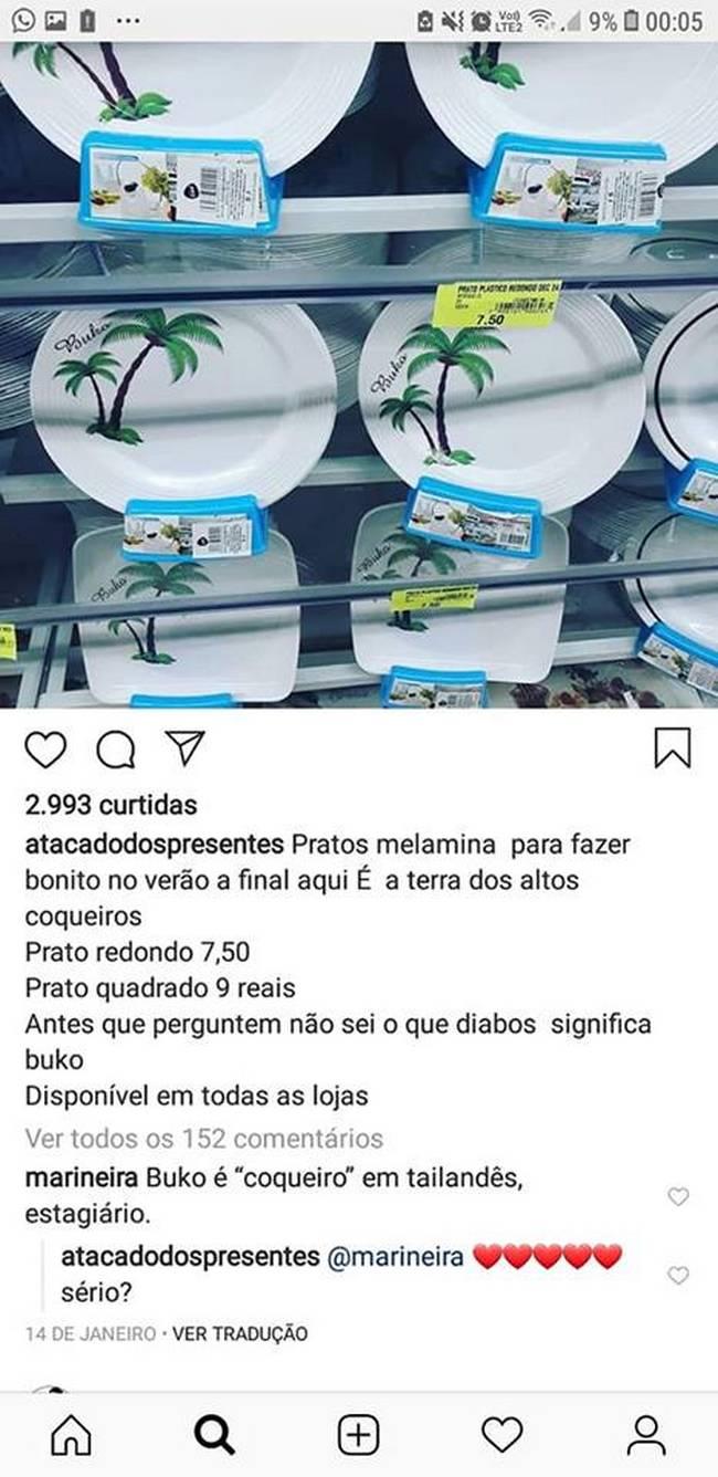 Tá pra nascer estagiário no mundo melhor que o do Atacado dos Presentes de Recife10