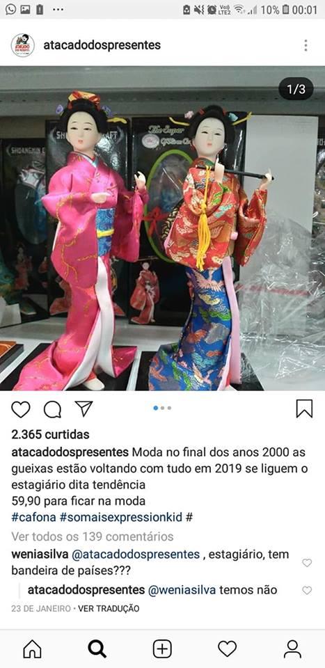 Tá pra nascer estagiário no mundo melhor que o do Atacado dos Presentes de Recife26